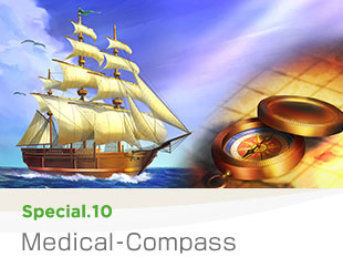 Special 10 Medical-Compass
